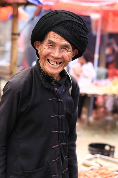 face of vietnam - Si Lo Lau