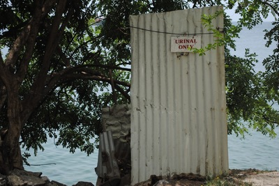 The Other Side of Perfect - Urinal Only, Digital Photograph, August 2013, St. George, Grenada