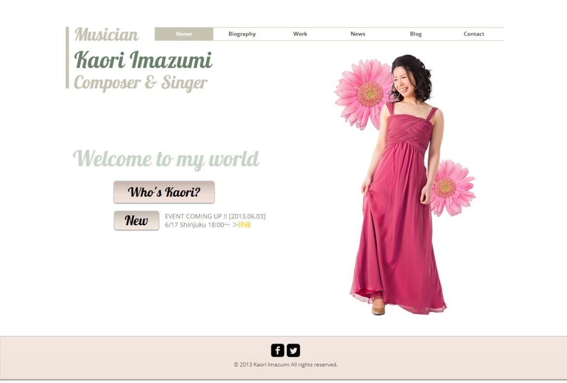 Shiho Ottomo - Web Design